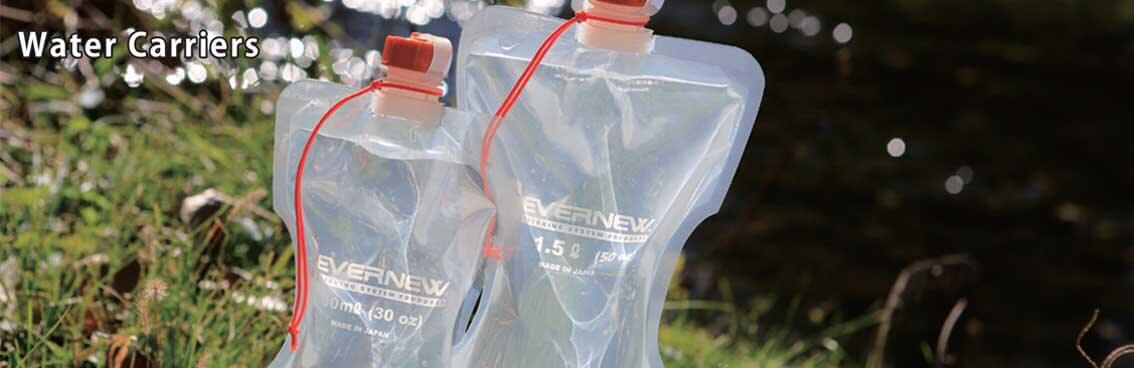 Evernew water carry