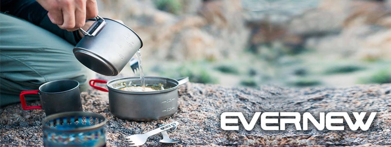 Evernew titanium cookware